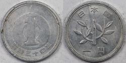 World Coins - JAPAN, Hriohito, Year 34 (1959) Yen, AU-50