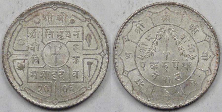 World Coins - NEPAL - Shah Dynasty, Tribhuvana Bir Bikram, VS2006 (1949) Rupee, Choice Brilliant Uncirculated
