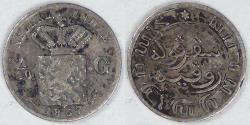 World Coins - NETHERLANDS EAST INDIES, William III, 1857 (u), 1/10 Gulden, Very Fine