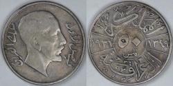 World Coins - IRAQ - Kingdom, Faisal I, 1931, 50 Fils, Choice Fine