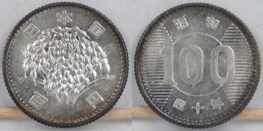 World Coins - JAPAN, Hriohito, Year 40 (1965), 100 Yen, Choice Brilliant Uncirculated