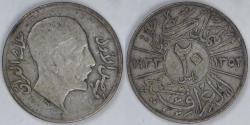 World Coins - IRAQ - Kingdom, Faisal I, 1933, 20 Fils, Fine