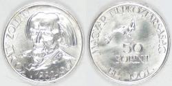 World Coins - HUNGARY - People's Republic, 1967, 50 Forint, BU