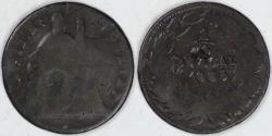World Coins - MEXICO - 1st Republic, 1865/1, ¼ Real