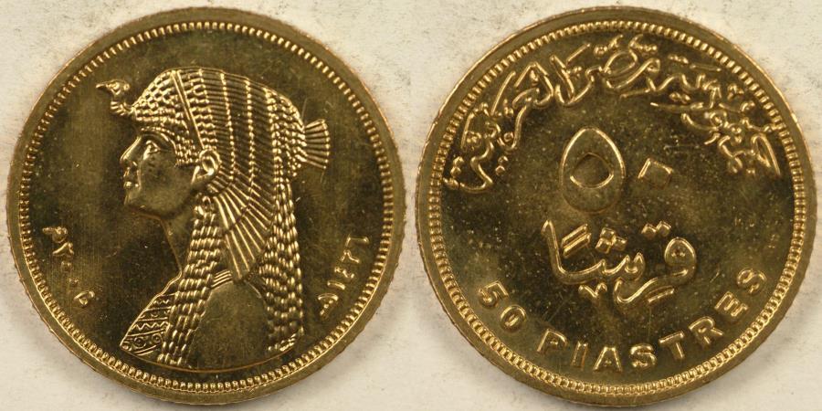 World Coins - EGYPT, AH1426-2005, 50 Piastres, Gem BU