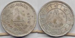 World Coins - NEPAL - Shah Dynasty, Mahendra Bir Bikram, VS2013 (1956) Rupee, Uncirculated