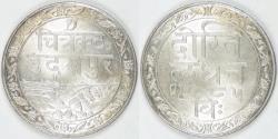World Coins - INDIA - Mewar (British Protectorate), Fatteh Singh, VS1985 (1928) Rupee, Gem BU