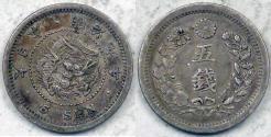 World Coins - JAPAN - Empire, Mutsuhito, Year 9 (1876) 5 Sen, Choice Extra Fine / Extra Fine