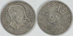 World Coins - IRAQ - Kingdom, Faisal I, 1931, 50 Fils, Very Fine