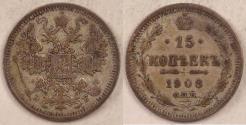 World Coins - RUSSIA - Empire, Nicholas II, 1908 CПБ ЭБ, 15 Kopeks, Very Fine