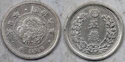 World Coins - JAPAN, Mutsuhito, Year 6 (1873) 5 Sen, about Very Fine