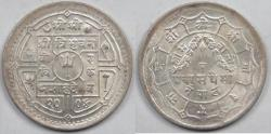 World Coins - NEPAL - Shah Dynasty, Tribhuvana Bir Bikram, VS2004 (1947), 50 Paisa, Gem Brilliant Uncirculated
