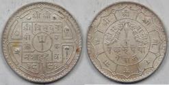 World Coins - NEPAL - Shah Dynasty, Tribhuvana Bir Bikram, VS1991 (1934) Rupee, Choice Almost Uncirculated