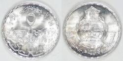 World Coins - EGYPT - Arab Republic, AH1409-1989, 5 Pounds, Gem BU