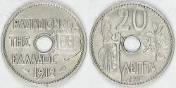 World Coins - GREECE - Kingdom, George I, 1912 (a), 20 Lepta, Choice AU