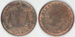 World Coins - MOMBASA - British Colony, 1888//AH1306 C/M, Pice, Choice AU to Uncirculated