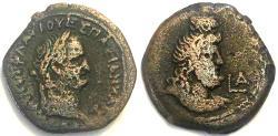 Ancient Coins - EGYPT Vespasian AD 69-78 AE Diobol Struck AD 68/69 Mint of ALEXANDRIA.