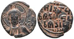 Ancient Coins - Attributed to Basil II and Constantine VIII AD 976-1028. Constantinople 6.8gr, 24.4mm
