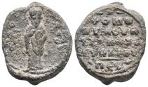 Ancient Coins - Byzantine Seal, 8th-11th century 15.7gr 26.2mm