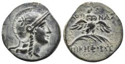 Ancient Coins - MYSIA. Pergamon. Early-mid 2nd century BC. 3.3gr, 19.2mm