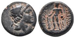 Ancient Coins - KINGS OF BITHYNIA. Prusias II Cynegos (182-149 BC). 4.1gr, 16.7mm