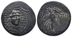 Ancient Coins - Pontus amisus 6.5gr 21.4mm