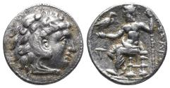 Ancient Coins - Kingdom of Macedon. Alexander III, The Great. drachm. 336-323 BC 3gr 16.1mm