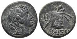 Ancient Coins - PONTOS. Amisos. Time of Mithradates VI Eupator (Circa 105-90 or 90-85 BC). 8.1gr, 21.4mm