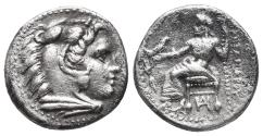Ancient Coins - Kingdom of Macedon. Alexander III, The Great. drachm. 336-323 BC 4.2gr 16.9mm