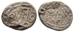 Ancient Coins - Byzantine Seal, 8th-11th century 5.3gr 17.9mm
