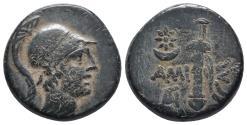 Ancient Coins - Pontus amisus 8.2gr 20.7mm
