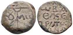 Ancient Coins - Byzantine Seal, 8th-11th century 10.8gr 21.6mm