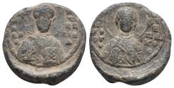 Ancient Coins - Byzantine Seal, 8th-11th century 6.8gr 19.3mm