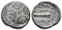 Ancient Coins - LYDIA. Apollonis. Ae (Late 2nd-1st century BC) 5.1gr, 18.9mm