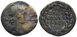 Ancient Coins - Mysia, Kyzikos Æ17. Pseudo-autonomous issue. Time of the Severans 10.4gr 28.4mm