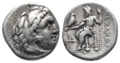 Ancient Coins - Alexander III 'the Great', 336-323 BC. Drachm Sardes  (4.2gr, 15.8mm)