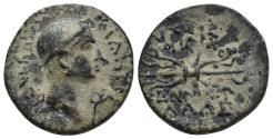 Ancient Coins - CILICIA. Olba. Augustus (27 BC-14 AD) Ae 5.3gr 19.8mm