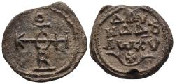 Ancient Coins - Byzantine Seal, 8th-11th century 17.7gr 27.8mm
