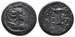 Ancient Coins - MYSIA. Kyzikos. Ae (2nd-1st centuries BC). 4.5gr 16.8mm