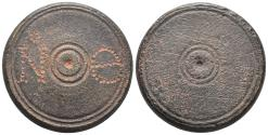 Ancient Coins - Byzantine Bronze weight 6th-8th century A.D. 39gr, 35.4×5mm