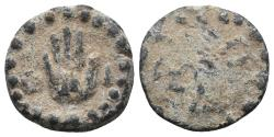 Ancient Coins - Byzantine Seal, 8th-11th century, 3.1gr, 14.2mm