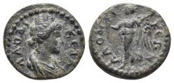 Ancient Coins - Phrygia Laodikeia Pseudo-autonomous 2.5gr 14.9mm