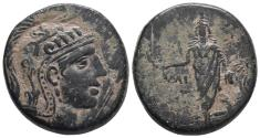 Ancient Coins - Pontus amisus 19gr 28.3mm