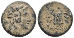 Ancient Coins - Pontus amisus 7.8gr 20.7mm