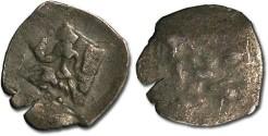 World Coins - Austria - Unknown Wiener-type Pfennig - crude F