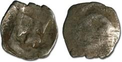 World Coins - Austria - Albrecht II, 1330-1358 - Imitation Halbling - crude G