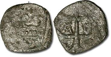 Ancient Coins - Hungary - Husz. 586 - Quarting (MM A-G), crude G