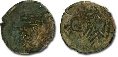 Ancient Coins - Hungary - Wladislavs II, 1490-1516 - Obolus (MM: K-¢) - G