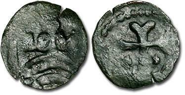 World Coins - Hungary - Husz. 586 - Quarting (MM ?-?), crude VG