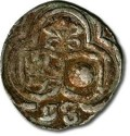 World Coins - Salzburg - 2 Pfennig 1598, uniface Zweier - VF, full date